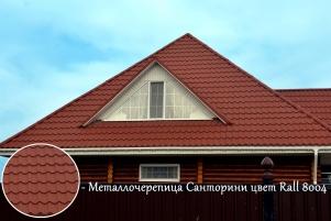 Металлочерепица купить Алматы