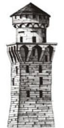 Фасадные панели Stein