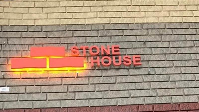 Линеарные панели Stone-house